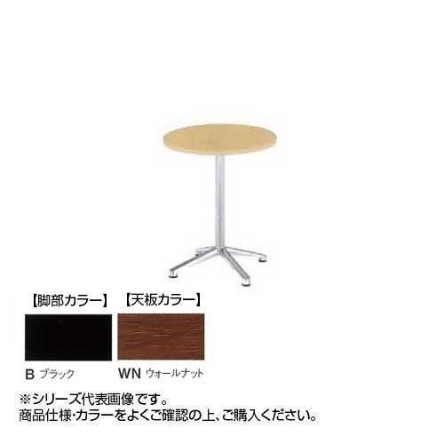 ニシキ工業 HD AMENITY REFRESH テーブル 脚部/ブラック・天板/ウォールナット・HD-B750RH-WN メーカ直送品  代引き不可/同梱不可