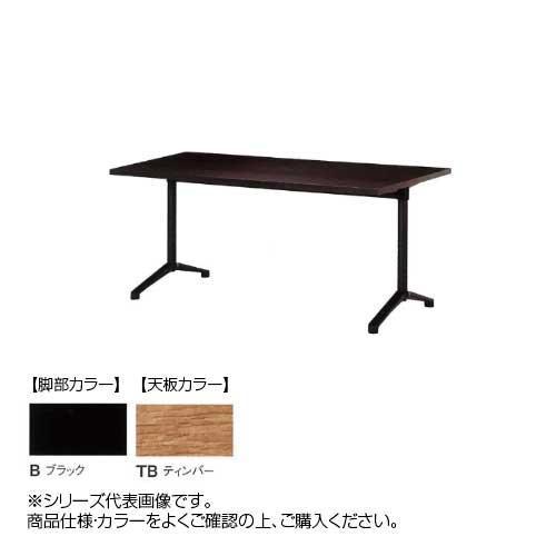 ニシキ工業 HD AMENITY REFRESH テーブル 脚部/ブラック・天板/ティンバー・HD-B1275K-TB メーカ直送品  代引き不可/同梱不可