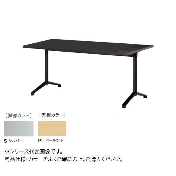ニシキ工業 HD AMENITY REFRESH テーブル 脚部/シルバー・天板/ペールウッド・HD-S1590K-PL メーカ直送品  代引き不可/同梱不可