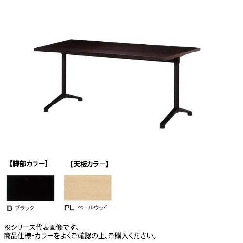 ニシキ工業 HD AMENITY REFRESH テーブル 脚部/ブラック・天板/ペールウッド・HD-B1890K-PL メーカ直送品  代引き不可/同梱不可