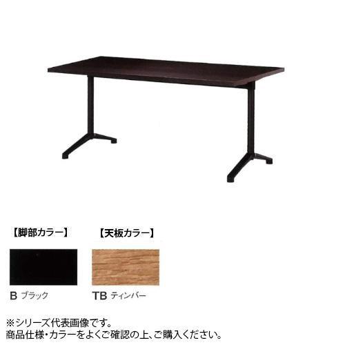 ニシキ工業 HD AMENITY REFRESH テーブル 脚部/ブラック・天板/ティンバー・HD-B1890K-TB メーカ直送品  代引き不可/同梱不可
