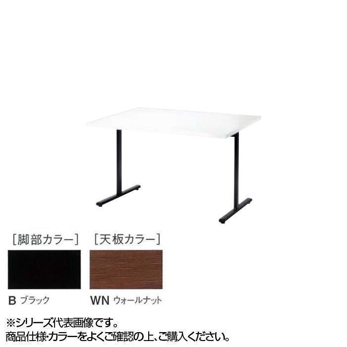 ニシキ工業 URT AMENITY REFRESH テーブル 脚部/ブラック・天板/ウォールナット・URT-B1890-WN メーカ直送品  代引き不可/同梱不可