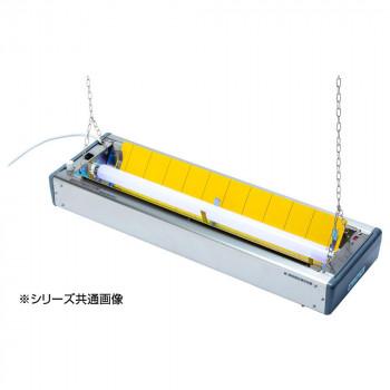 ピオニー 捕虫器 H-203VCα メーカ直送品  代引き不可/同梱不可