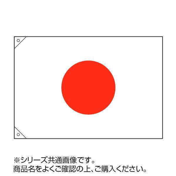 国旗 エクスラン製 日本 140×210cm メーカ直送品  代引き不可/同梱不可