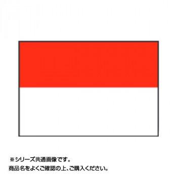 世界の国旗 万国旗 インドネシア 140×210cm メーカ直送品  代引き不可/同梱不可