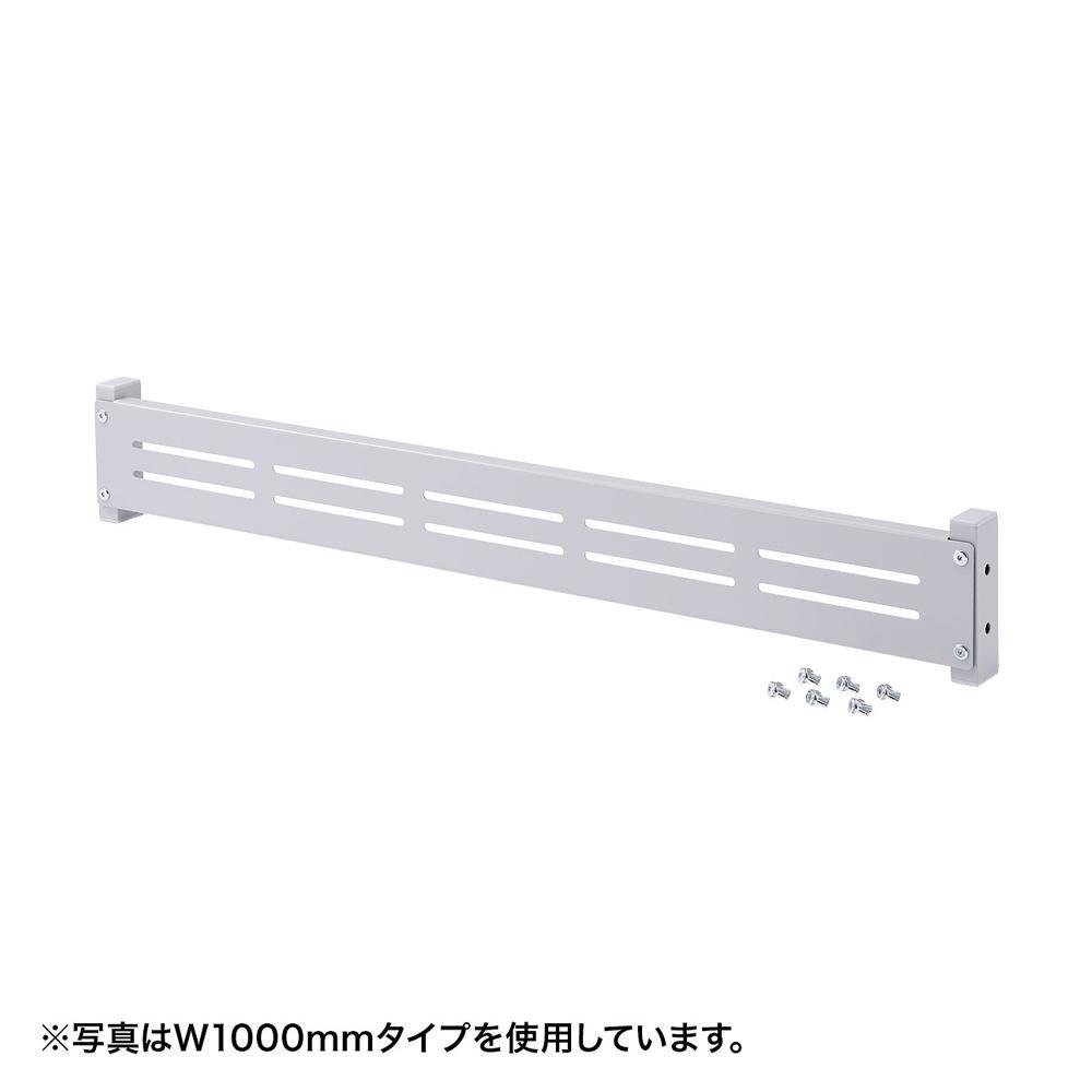 サンワサプライ eラック モニター用バー(W1400) ER-140MB メーカ直送品  代引き不可/同梱不可