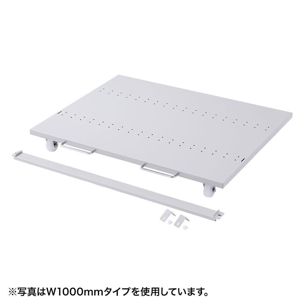 サンワサプライ eラック CPUスタンド(W600) ER-60CPU メーカ直送品  代引き不可/同梱不可