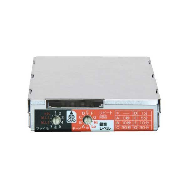 ワイヤレスメガホンTWB-300、TWB-300N専用。 UNI-PEX ユニペックス TWB-300・TWB-300N用SDレコーダーユニット SDU-300 メーカ直送品  代引き不可/同梱不可