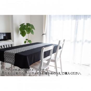 日本製 テーブルクロス ダマスク柄 120×230cm グレージュ メーカ直送品  代引き不可/同梱不可