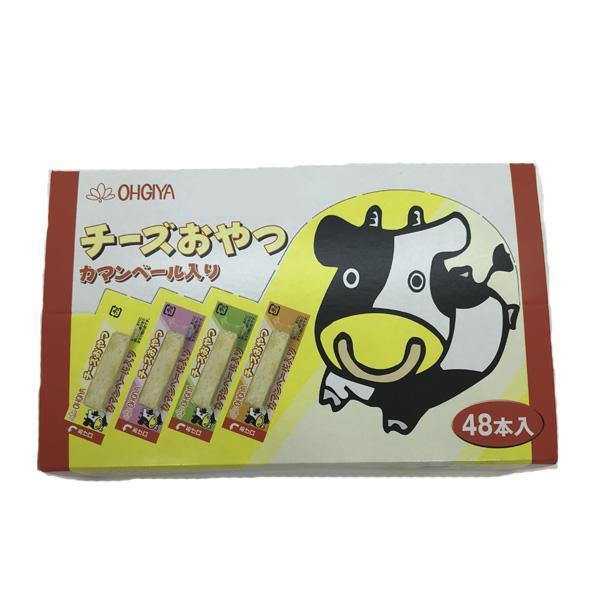 扇屋食品 チーズおやつ カマンベール入り(48本入)×40箱 メーカ直送品  代引き不可/同梱不可