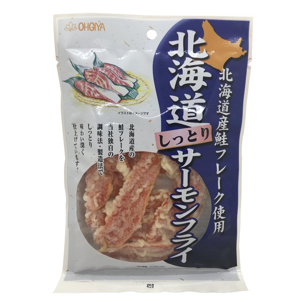 扇屋食品 北海道しっとりサーモンフライ(45g)×60袋 メーカ直送品  代引き不可/同梱不可