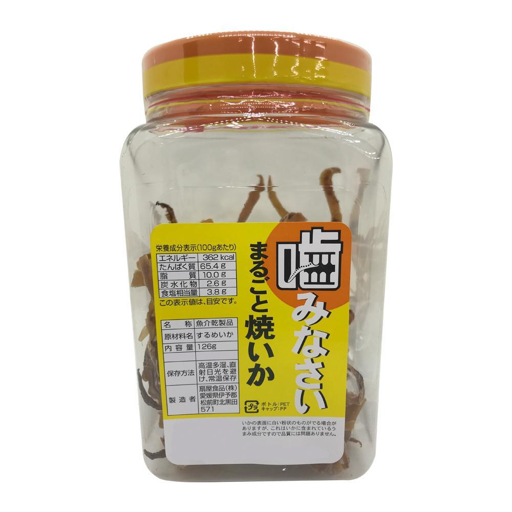 扇屋食品 噛みなさい まるごと焼きいか(126g)×36個 メーカ直送品  代引き不可/同梱不可