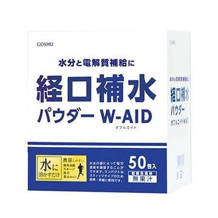 五洲薬品 経口補水パウダー ダブルエイド 50包箱×12セット メーカ直送品  代引き不可/同梱不可