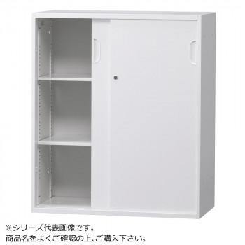 豊國工業 壁面収納庫浅型引違い(下置) ホワイト HOS-HKSDS BN-90色(ホワイト) メーカ直送品  代引き不可/同梱不可
