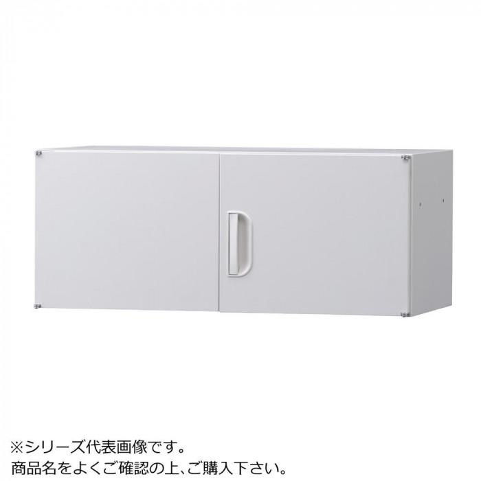 豊國工業 壁面収納庫浅型上置き棚H370 ホワイト HOS-U2S BN-90色(ホワイト) メーカ直送品  代引き不可/同梱不可