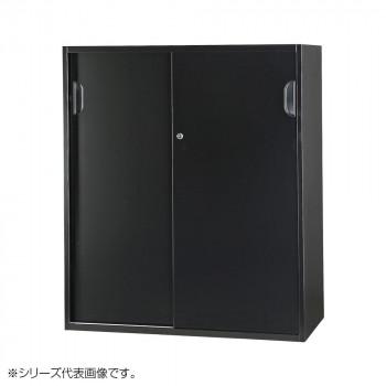 豊國工業 壁面収納庫浅型引違い(下置) ブラック HOS-HKSDS-B CN-10色(ブラック) メーカ直送品  代引き不可/同梱不可