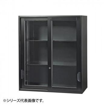 豊國工業 壁面収納庫浅型引違いガラス扉 ブラック HOS-HKGS-B CN-10色(ブラック) メーカ直送品  代引き不可/同梱不可