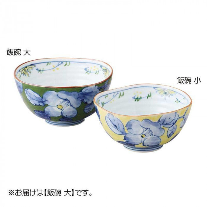 浜陶 波佐見焼 色絵花紋 飯碗 大 (5個入) 39-13 メーカ直送品  代引き不可/同梱不可
