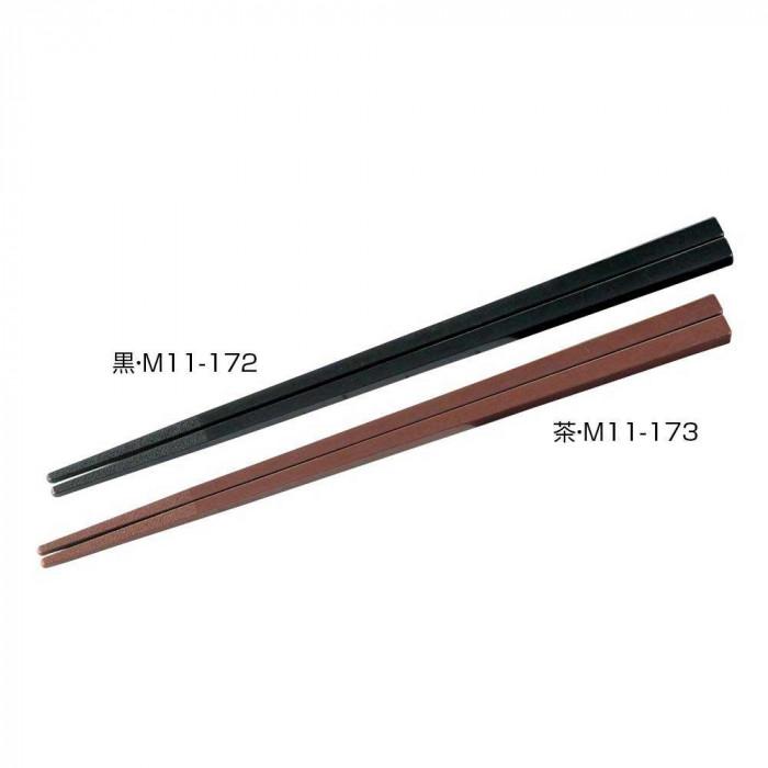 マイン(MIN) SPS箸 エンボス 四角 22.5cm 100膳入 メーカ直送品  代引き不可/同梱不可
