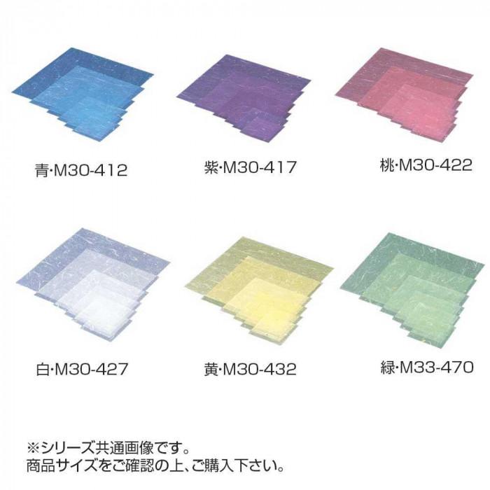マイン(MIN) 金箔紙ラミネート 25角 500枚入 メーカ直送品  代引き不可/同梱不可
