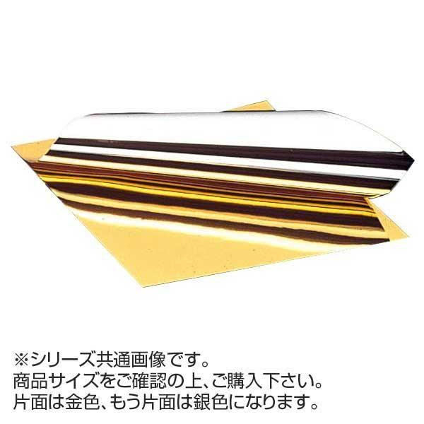 マイン(MIN) 懐敷金銀 24角 500枚入 M30-440 メーカ直送品  代引き不可/同梱不可