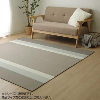ファブリックラグ 電気カーペット・床暖房対応 約185×240cm マリン ブラウン 4951239 メーカ直送品  代引き不可/同梱不可