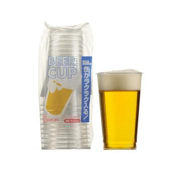 アートナップ PETビールカップ 420ml 900個 AMWB37 メーカ直送品  代引き不可/同梱不可
