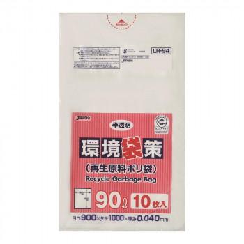 ジャパックス 環境袋策ポリ袋90L 半透明 10枚×30冊 LR94 メーカ直送品  代引き不可/同梱不可