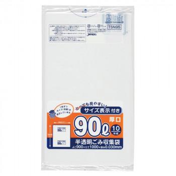 ジャパックス 容量表示入ポリ袋90L 厚口 白半透明 10枚×30冊 TSN95 メーカ直送品  代引き不可/同梱不可