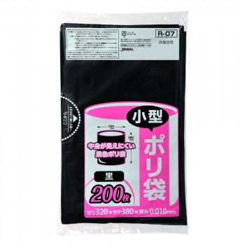 ジャパックス 小型用ポリ袋 黒 200枚×30冊 R-07 メーカ直送品  代引き不可/同梱不可