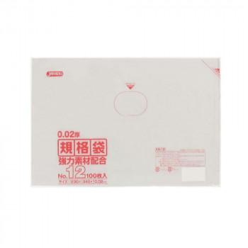 ジャパックス LD規格袋 厚み0.020mm No.12 透明 100枚×10冊×8箱 KN12 メーカ直送品  代引き不可/同梱不可