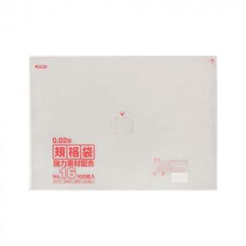 ジャパックス LD規格袋 厚み0.020mm No.16 透明 100枚×5冊×5箱 KN16 メーカ直送品  代引き不可/同梱不可