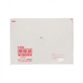 ジャパックス LD規格袋 厚み0.020mm No.17 透明 100枚×5冊×5箱 KN17 メーカ直送品  代引き不可/同梱不可