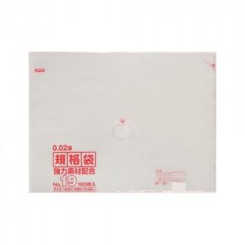 ジャパックス LD規格袋 厚み0.020mm No.19 透明 100枚×5冊×5箱 KN19 メーカ直送品  代引き不可/同梱不可