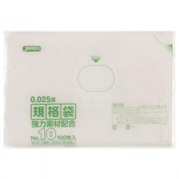 ジャパックス LD規格袋 厚み0.025mm No.10 透明 100枚×10冊×6箱 KS10 メーカ直送品  代引き不可/同梱不可