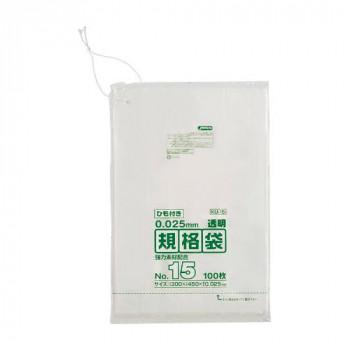 ジャパックス LD規格袋 厚み0.025mm No.15 ひも付き 透明 100枚×10冊×2箱 KU15 メーカ直送品  代引き不可/同梱不可