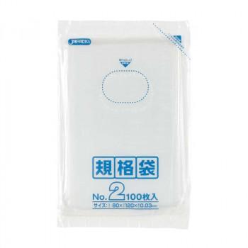 ジャパックス LD規格袋 厚み0.030mm No.2 透明 100枚×20冊×10箱 K-02 メーカ直送品  代引き不可/同梱不可