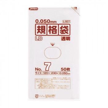 ジャパックス LD規格袋厚口 厚み0.050mm No.7 透明 50枚×10冊×8箱 L507 メーカ直送品  代引き不可/同梱不可