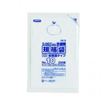 ジャパックス HD規格袋 厚み0.007mm No.10 半透明 200枚×10冊×10箱 HN10 メーカ直送品  代引き不可/同梱不可
