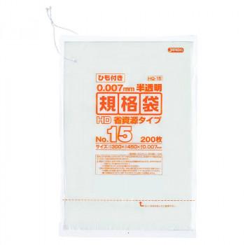 ジャパックス HD規格袋 厚み0.007mm No.15 ひも付き 半透明 200枚×10冊×4箱 HQ15 メーカ直送品  代引き不可/同梱不可