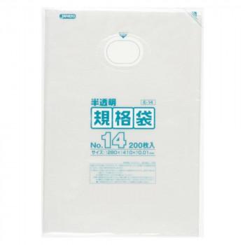 ジャパックス HD規格袋 厚み0.010mm No.14 半透明 200枚×10冊×4箱 E-14 メーカ直送品  代引き不可/同梱不可