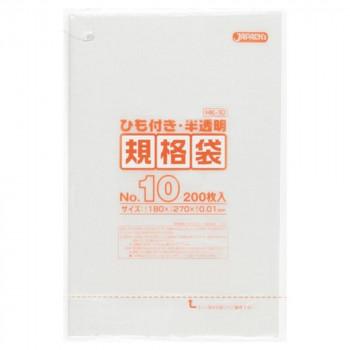 ジャパックス HD規格袋 厚み0.010mm No.10 ひも付き 半透明 200枚×10冊×10箱 HK10 メーカ直送品  代引き不可/同梱不可