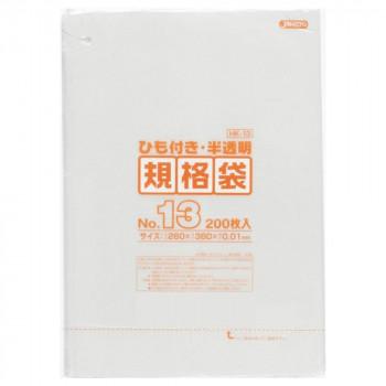 ジャパックス HD規格袋 厚み0.010mm No.13 ひも付き 半透明 200枚×10冊×5箱 HK13 メーカ直送品  代引き不可/同梱不可