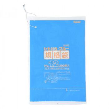 ジャパックス HD規格袋 厚み0.010~0.012mm No.12 ひも付き 青 200枚×10冊×3箱 HKB12 メーカ直送品  代引き不可/同梱不可