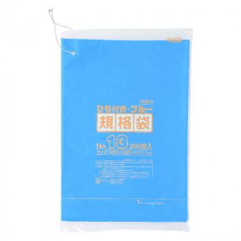 ジャパックス HD規格袋 厚み0.010~0.012mm No.13 ひも付き 青 200枚×10冊×3箱 HKB13 メーカ直送品  代引き不可/同梱不可