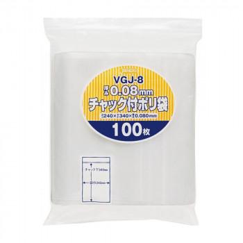 ジャパックス チャック付ポリ袋 厚み0.080mm 透明 100枚×8冊 VGJ-8 メーカ直送品  代引き不可/同梱不可