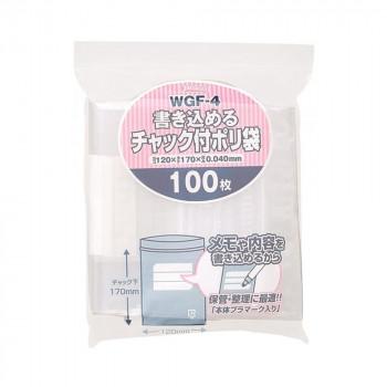 ジャパックス 書き込めるチャック付ポリ袋 透明 100枚×60冊 WGF-4 メーカ直送品  代引き不可/同梱不可