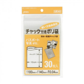 ジャパックス チャック付ポリ袋 透明 30枚×10冊×10袋 UE40 メーカ直送品  代引き不可/同梱不可