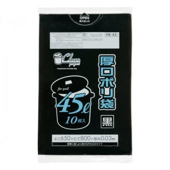 ジャパックス 厚口ポリ袋45L 黒 10枚×60冊 PR42 メーカ直送品  代引き不可/同梱不可
