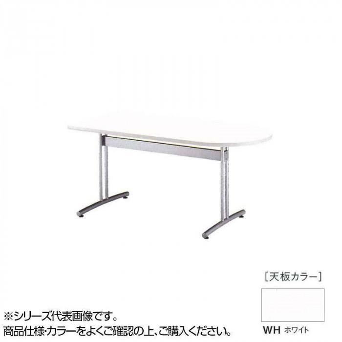 ニシキ工業 CRT MEETING TABLE テーブル 天板/ホワイト・CRT-1890R-WH メーカ直送品  代引き不可/同梱不可